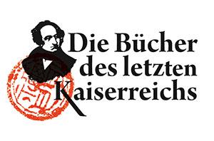 Logo zur Ausstellung (Bild:FAU)