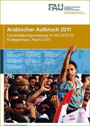 Poster zur FAU Ringvorlesung WS 2012/13 (Bild: FAU)