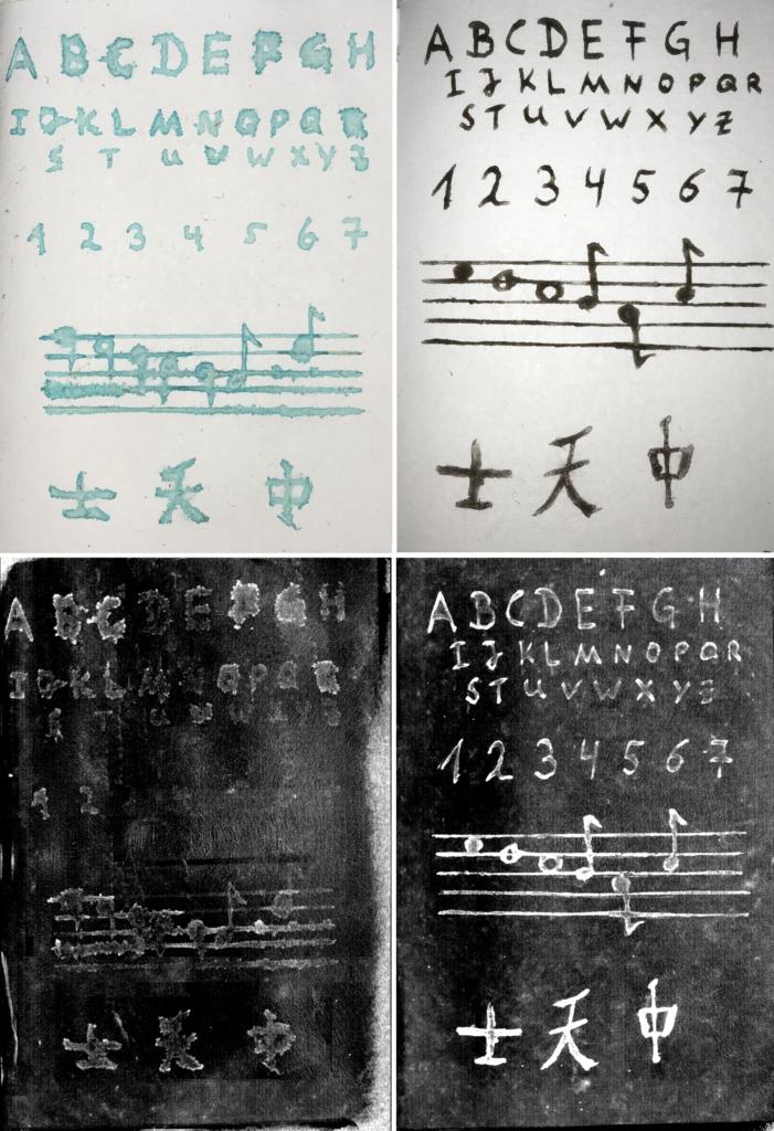Zwei alte Seiten aus alten Büchern mit verblasster Schrift sind unterhalb des Fotos abgebildet. Oberhalb sind die eingescannten und gutlesbaren Seiten der alten Bücher abgebildet.
