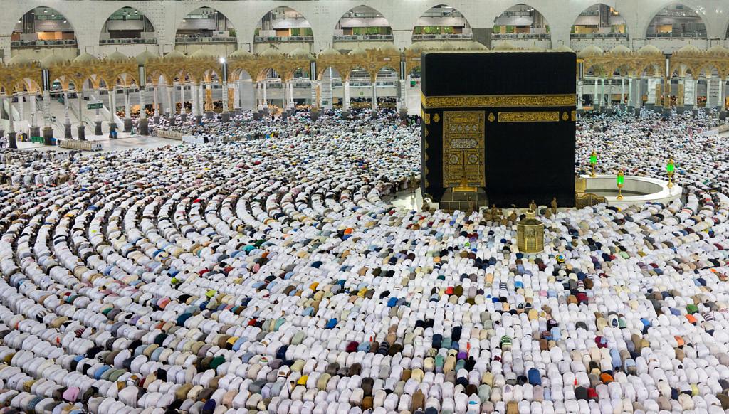 Pilger in Mekka